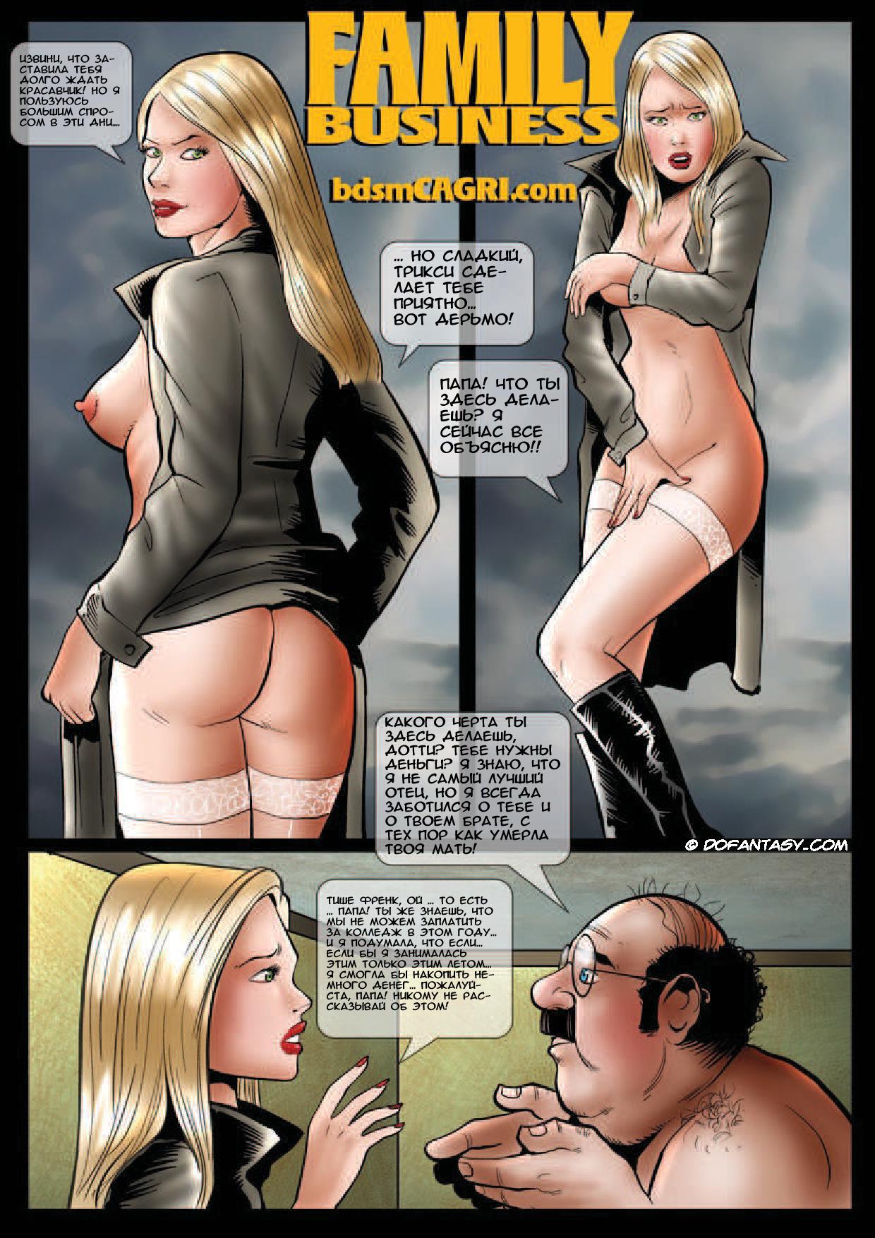 порно видео большие сосочек