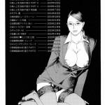 M_Onna_Senka_0202