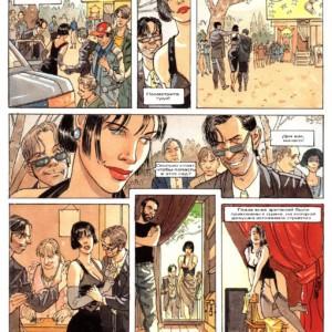 эротические порно комиксы, французские порно комиксы на русском, эротика, пинокио, пиноччия