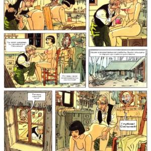 Французкие порно комиксы