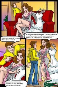 Свадебное платье [6]