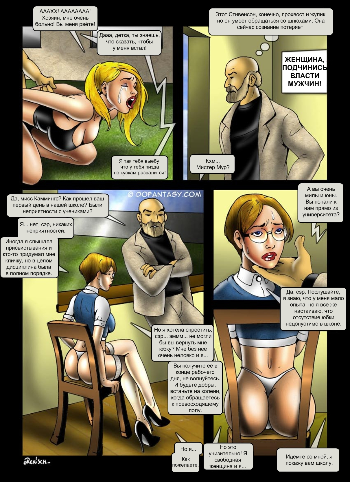 Реальные истории интимные истории романтические истории