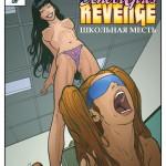 Yair Herrera_Schoolgirl Revenge #07_Ricolit (01)