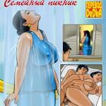 vl4_cover-a_ru