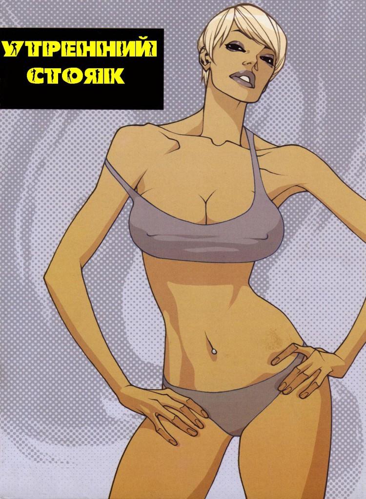 конечно, русское порно с шикарными супер да!!!