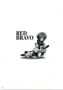 Red Bravo - все имеют Тян [24]
