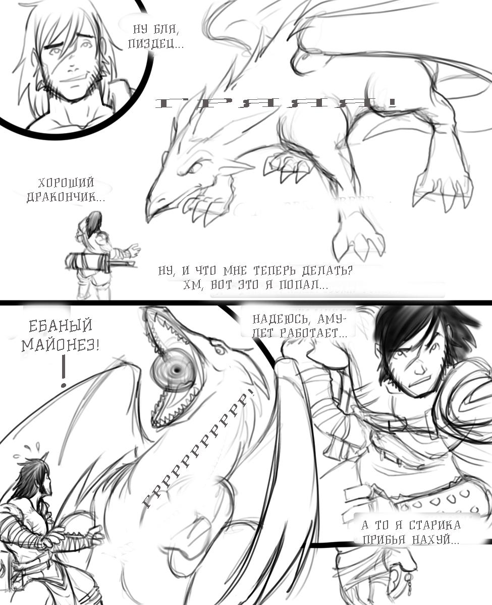 хентай 3д аниме онлайн в хорошем качестве  Страница 5