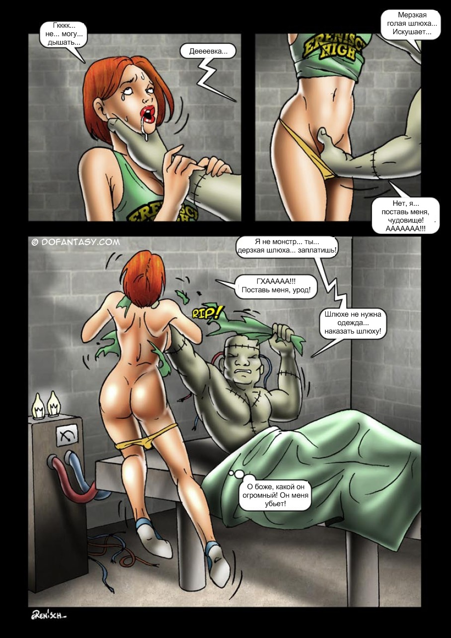 Monster toon porn movies3gp for download sex pictures