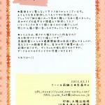 Pinky_Love-ru_019[BRT]
