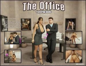 Офис [52]