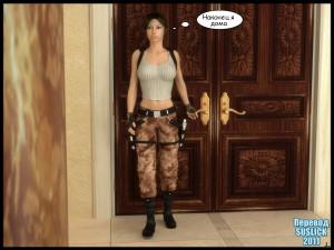 Лара Крофт - Возвращение домой [42]