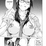 ryuunotamashii_004