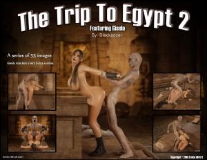 Путешествие в Египт 2 [53]