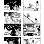 Oni_Imo_15[BRT]