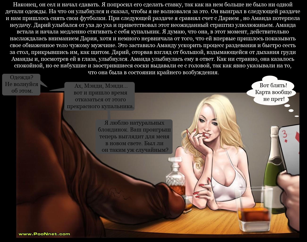 Порно комиксы огромная коллекция 20142018 года на русском