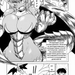 the-dragon-bride-2