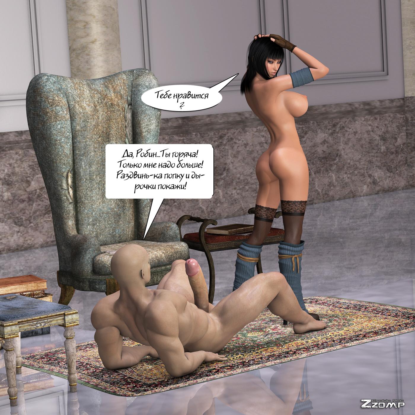 скачать через торрент секс после приватного танца