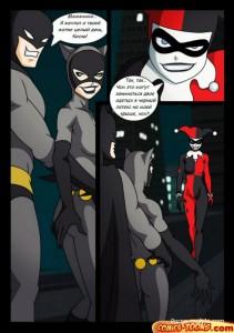 Бетмен. [20]