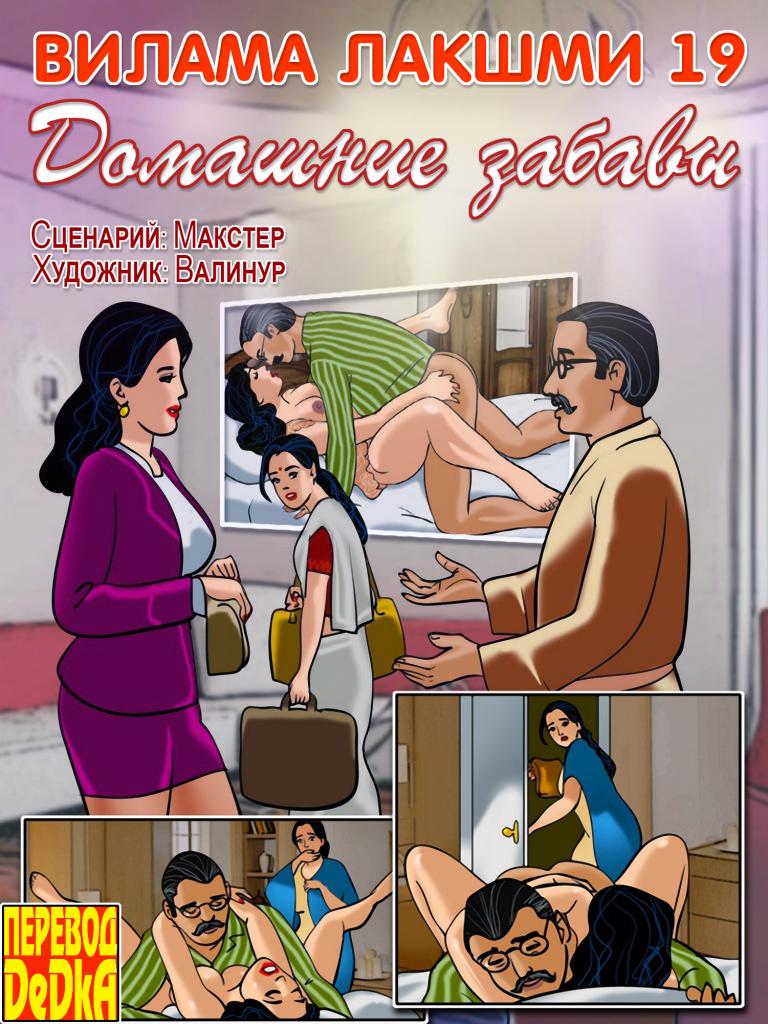 vl19_cover-a_ru