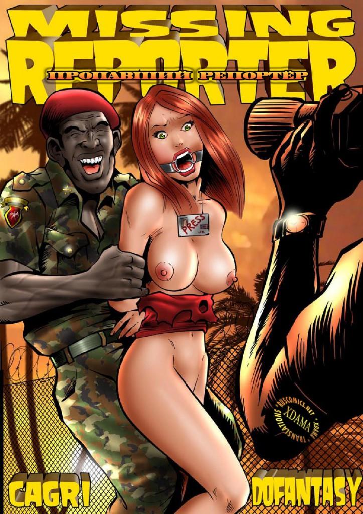 Картинок 53 в комикс огне западная порно африка революция