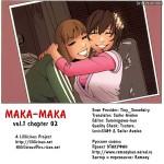 maka-maka_v1_ch2_008