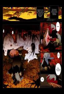 Hanafuda - глава 3. [8]