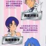 Hiroshi_Strange_Love_002