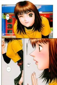 Yui Shop. заключительные части. [16]