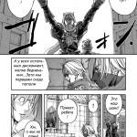 biribiri_War_Guilds_Rests_2_003