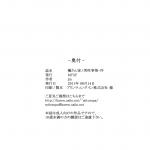 tscwm_1_53