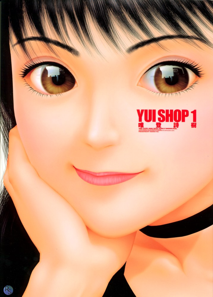 ys1_rs_000-fc1