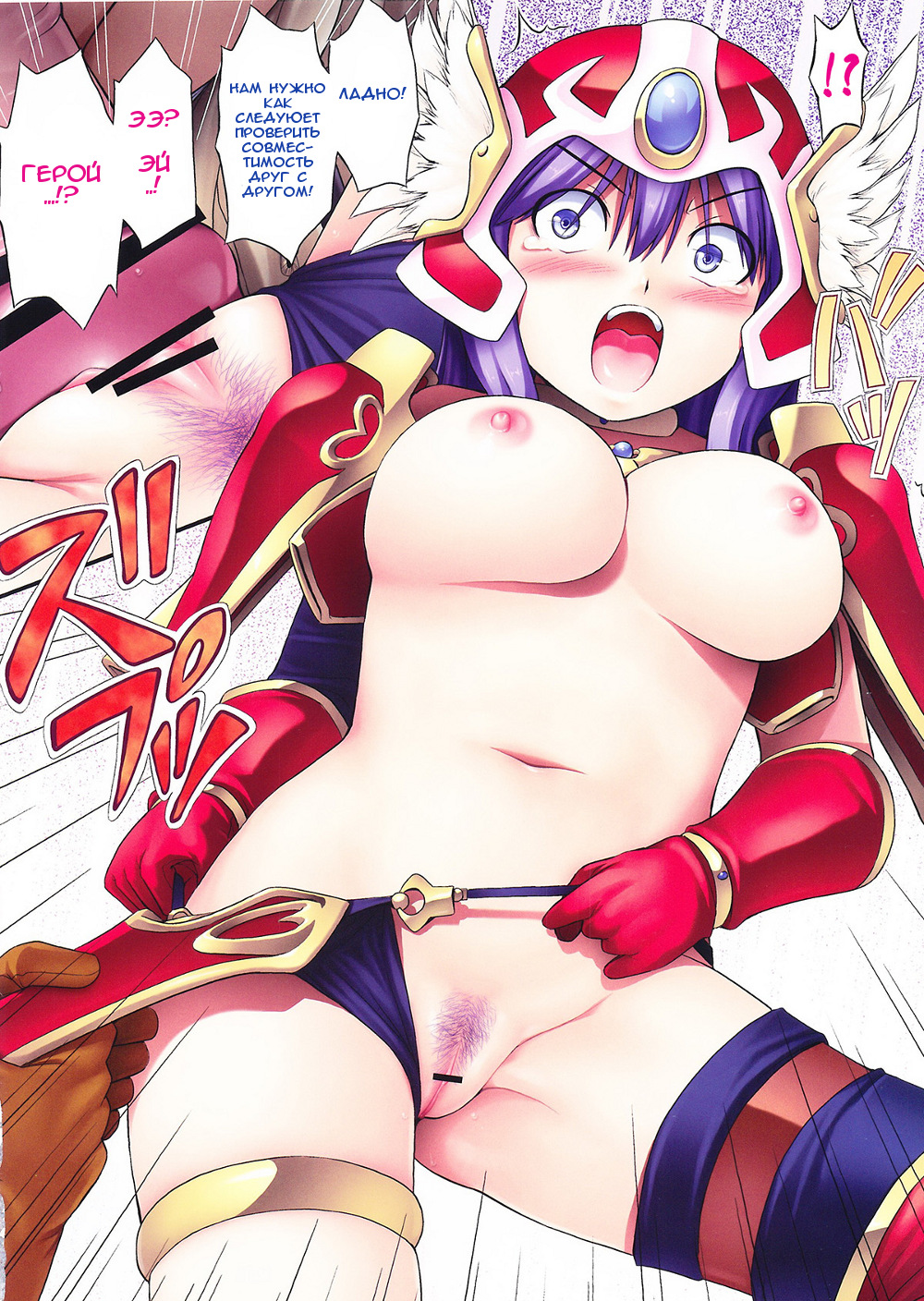 Dragon warrior hentai sex photos xxx pics