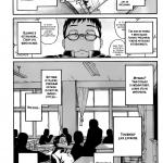 Ichikyu_Kyupeke_1_07