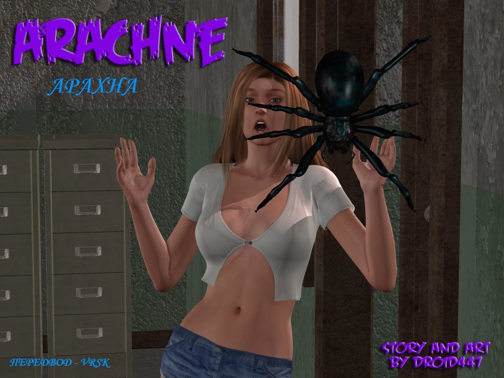 arachne_pg000-1