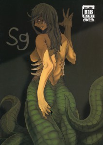 SG (26)