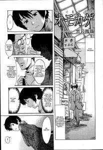 Iyashi no Onsen Ryokan Omokage (24)