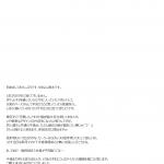 18_natsu_19
