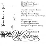 Wild-Rose ~Teacher-Pet~ credits
