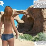 arachne_pg041-1
