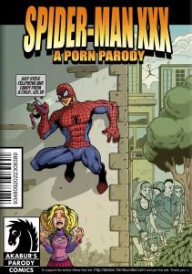 Супергеройские будни (35)