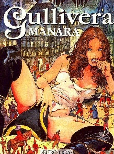 Гуливер секс великан