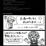sage-joh-neon-genesis-evangelion-ero-shuurai-reis-case-english-025.online