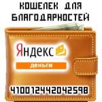 777_poproshaika