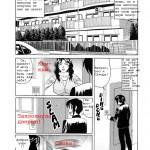 Horny_Apartment_012 copy
