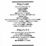 Uzumaki Hanataba (22)