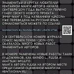 09_news_05-10-14