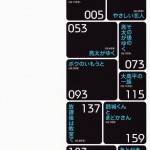 Koisuru_Houkago_007