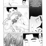 Koisuru_Houkago_050