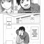 Koisuru_Houkago_074