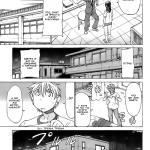 between-haru-and-natsu-i-am..._v1_ch2_007